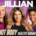 Джиллиан Майклс – HOT BODY healthy mommy