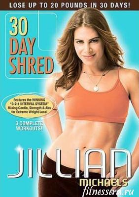 "Jillian Michaels ""30 Day Shred"""