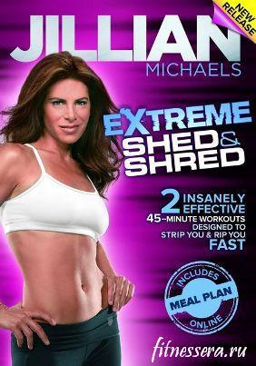 Extreme Shed & Shred Jillian Michaels