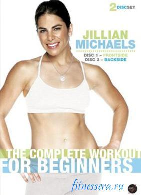 "Jillian Michaels ""The Compete Workout for Beginners"