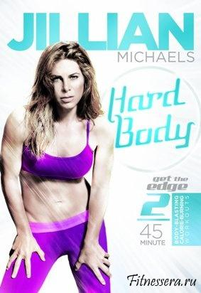 jillian michaels hardbody