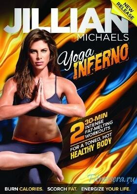 jillian michaels yoga inferno 2013
