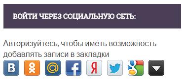 Авторизация на Fitnessera.ru