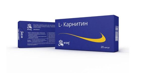 Инструкция по применению Л-карнитина для похудения