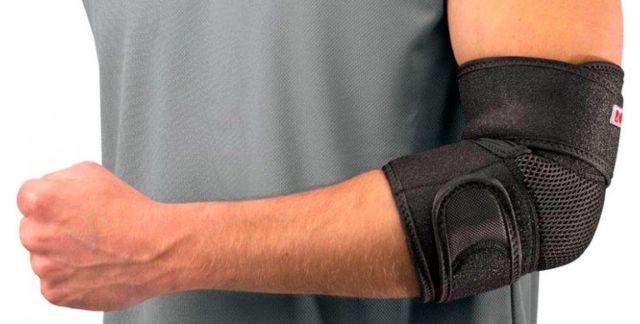 Изображение - Комплекс упражнений при травме локтевого сустава bandazh-1