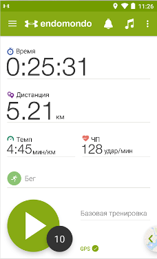 Endomondo Бег Велоспорт Ходьба
